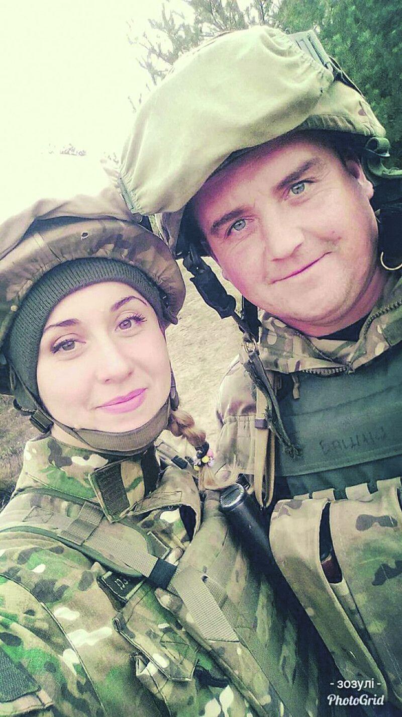 «Наша любов розпочалася з есемески: «Я з Донбасу. Де ти служиш?»
