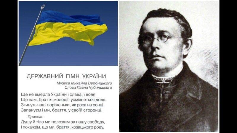 Михайло Вербицький – автор музики, відомої всьому світу.