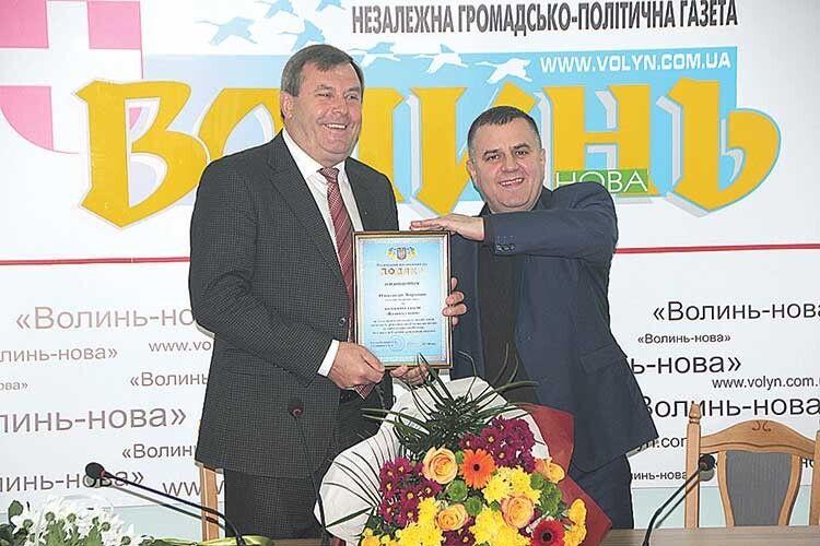 «Подяка для колективу «Волині» унас підкріплена офіційно наказом»,— наголосив головний суддя області Петро Філюк.